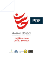 hasan travel   tours  hajj 2019 brochure