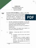 Advt 113 201819 Exam Rules GES Class I II