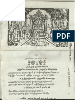 Thiruppavai Thaniyangal.pdf