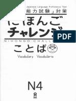 Vocabulary N4