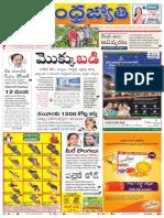 Hyderabad-05-01-2019