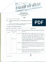 39th-Special-BCS-MCQ-Exam-Seat-Plan.pdf