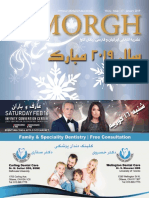 Simorgh Magazine Issue 117