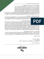 Cirpriani Letter to TOG.pdf