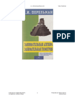 Geometria Recreativa - Yakov Perelman.pdf