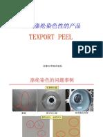 10.TEXPOT-PEEL-20100425
