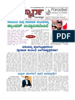 issue 44 PDF