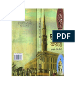 Book Kolkata