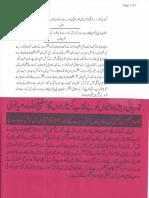 ISLAM-Pakistan-KAY-DUSHMAN 10168