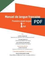 كتاب الفرنسية للسنة اولى متوسط وفق مناهج الجيل الثاني 2017