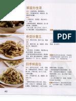 43_PeiMei2_[家常菜精选1288例.二(创意版)].傅培梅.高清扫描版(ED2000.COM)