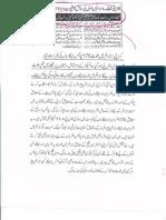 ISLAM-Pakistan-KAY-DUSHMAN 10173