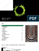 [2nd REVIEW TRANSLATED] Market Research for a Cement Plant Project in Sã...
