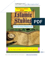 Islamic Studies PDF Book for Entry Tests all
