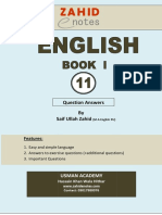 First year English book