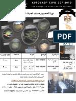 c3d absolute.pdf
