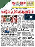 10-01-2019.pdf