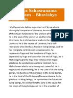 Sri Surya Sahasranama Sthothram
