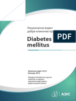 VodicZaDijagnostikovanjeiLecenjeDiabetesMellitusa.pdf