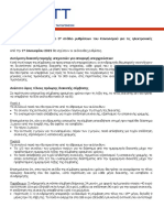 eett-tilefonia-2019.pdf
