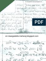 nisargadatta-diary-handwriting(1).pdf