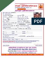 CSTT Technical Glossary English-Hindi Dict v1 0