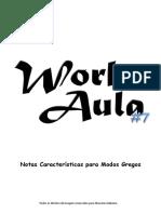 workaula 07 - notas caracteristicas.pdf