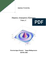 MDE_P09.pdf