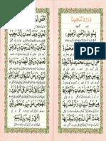 43250278-Durood-Tungina-درود-تنجینا.pdf