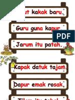 Ayat Kvkvk Banner Baru