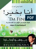 1rnrpc2ug745xSj_lfVkNYVfLUU2iWvS9.pdf