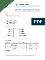 AD84064-ETC.pdf