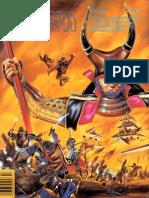Drmg121.pdf