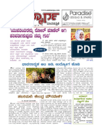 issue 45 PDF