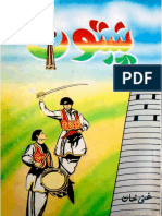 The Pathan(Pashto) by Khan Abdul Ghani Khan[Www.kitaboona.blogSpot.com].PDF Text