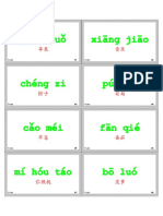 Chinese Word Flashcard Pinyin Picture