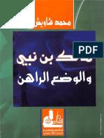 Hada Kitab Malek Bennabi Wa Al-wadaa Al-rahen