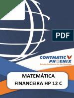Matematica Financeira HP 12C