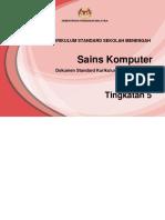 DSKP SAINS KOMPUTER TINGKATAN 5.pdf