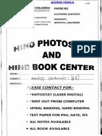 analog ee-1.pdf