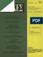Resource.pdf.Heidegger