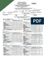 Form-137-blank.docx
