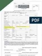 Shishu Loan Application With Rev Checklist UARN
