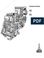 Deutz 912-913 Manual