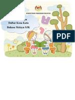 Buku Panduan Daftar Kosa Kata Bahasa Melayu SJK v3