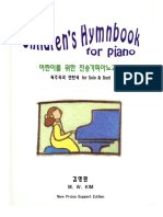 Children s Hymnbook