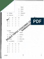 RRB Recruitment 2019 14033 JE Posts