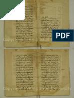 Al Khawas Al Khamsa