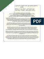 Doa Majlis Penyerahan Bantuan Persekolahan Bagi Anak Yatim Dan Miskin Sempena Hari Perbandaran Ke