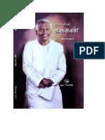 Kakan_A4.pdf